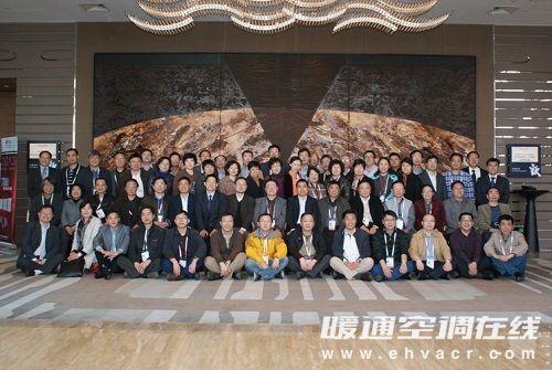 欢迎参加2014年中国制冷展全国设计院总工观摩团与技术交流会