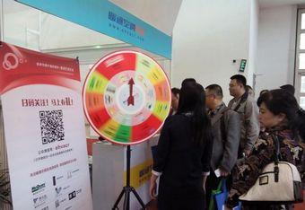 第二十五届中国制冷展之展台及活动