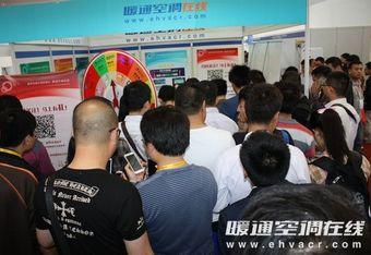 第二十五届中国制冷展之暖通空调在线转盘活动