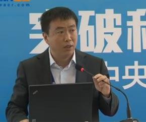 2014中国制冷展-美的中央空调智慧家居发布会