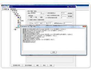 HDY-SMAD空调负荷计算及分析软件V1.92