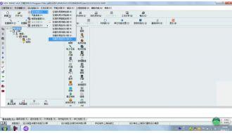 HDY-SMAD全年空调负荷计算4.0软件视频