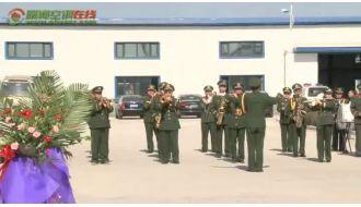 绥化龙江唐风空调制造有限公司开业典礼