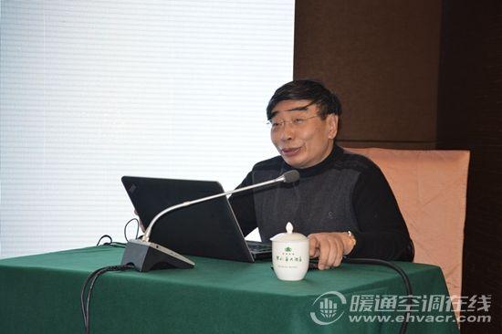 建筑系统节能策略(天津)主题论坛17