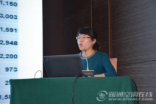建筑系统节能策略(天津)主题论坛20