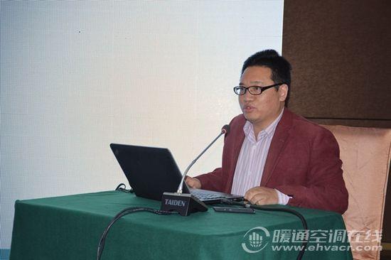 建筑系统节能策略(天津)主题论坛23