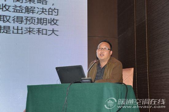 建筑系统节能策略(天津)主题论坛28