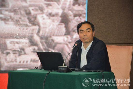 建筑系统节能策略(天津)主题论坛32