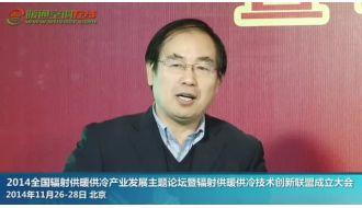 韩爱兴:中国建筑节能发展方向
