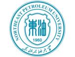 东北石油大学土木工程建筑学院