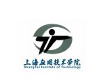 上海应用技术学院城市建设与安全工程学院