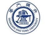 上海交通大学 船舶海洋与建筑工程学院