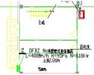 某厂房空调施工图纸 某厂房空调施工图纸
