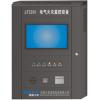 LFZ201-B壁挂式电气火灾监控主机