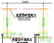 某二层综合楼空调平面图