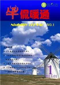 《牛侃暖通》第1期(2013.01)