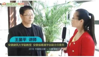 2015年CAR-ASHRAE学生设计竞赛颁奖礼现场采访:安徽建筑大学王晏平