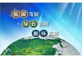 """""""十三五""""�_局之年  江�K省推�V�G色建筑建材再�l力"""