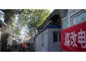 """北京市采暖""""煤改�"""" 2016年再增15�f��"""