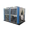 美乐柯LSLG-30AS冷水机|美乐柯风冷螺杆性能参数报价