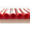 PERT不阻氧地暖管/地暖材料批发/地暖管价格/管材/盘管