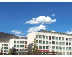 西藏大学 (1)