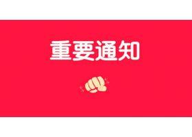 首�梦奈锉4姝h境�O�y�c�{控技�g���(最新)