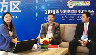 视频采访:德州仪器谭徽博士、张海昆总经理