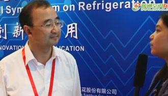 视频采访:上海交通大学丁国良教授