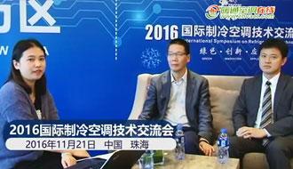 视频采访:三菱电机宋高升总监、商明课长