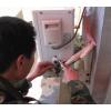 南京空调维修保养