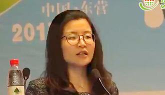 国际地源热泵协会中国分会介绍