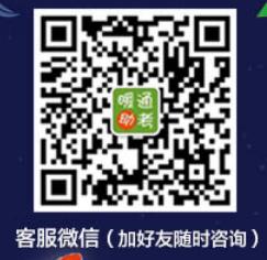 QQ图片20171009113459