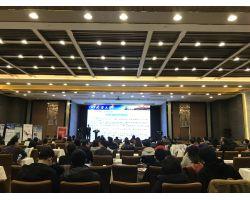 2017年天津勘察设计协会年会 (86)