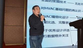 伍小亭:2017年中国勘察设计协会建筑环境与设备天津市委员会年会总结