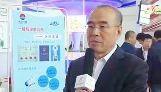 现场采访:冰河资产管理(朝阳)有限公司-白松泉董事长