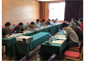 全国勘察设计注册工程师2018年度考试工作会议在京召开