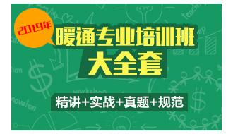 精讲班+实战班+真题班+规范班(超级大全套)