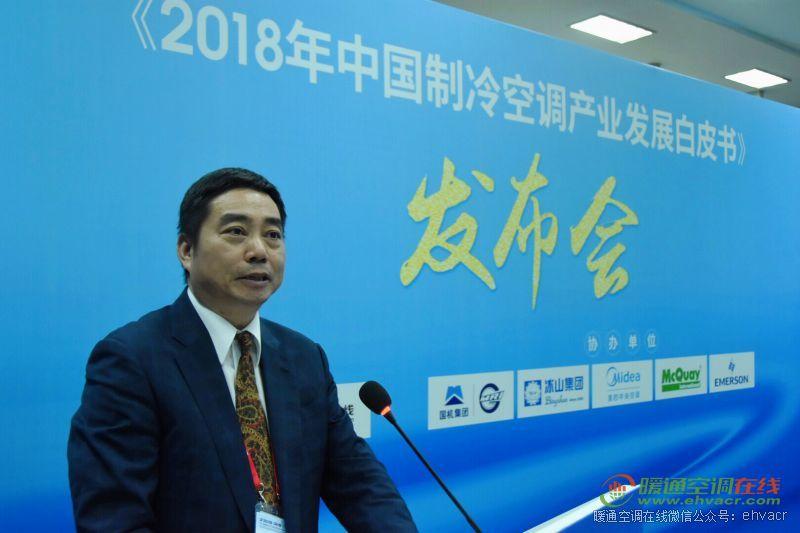 中国制冷空调工业协会副理事长兼秘书长张朝晖先生