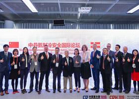 丹佛斯中国业务保持强劲增长,继续倾力推动中国绿色发展