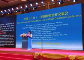 董明珠: 高质量发展是中国制造业的使命