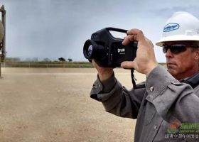 德国南部最大炼油厂:菲力尔气体泄漏检测热像仪让人心安!