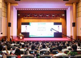 从无到有 精彩绝伦 第一届华人能源与人工环境国际学术会议圆满闭幕