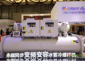 """""""进击""""的中国制造:你所不知道的格力中央空调"""