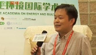 人物专访:上海交通大学代彦军教授