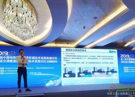 麦克维尔助力第三届中国地铁建设暖通空调技术发展高端论坛