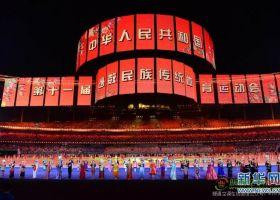 共襄盛举!麦克维尔助力郑州第十一届全国民运会