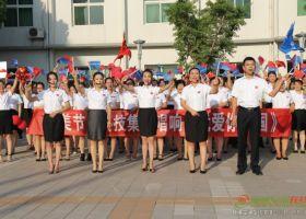 华美节能科技集团唱响《我爱你,中国》| 献礼新中国成立70周年