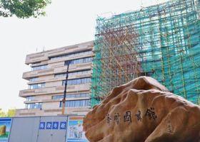 自主科技获认可 格力磁悬浮空调中标上海奉贤图书馆