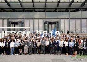 格力国际电工委员会提出标准提案  助力绿色低碳循环发展